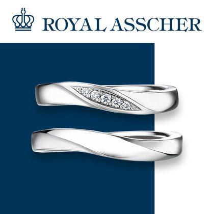 【ROYAL ASSCHER(ロイヤル・アッシャー)】WRB063/WRA053