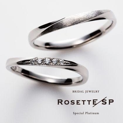 【RosettE(ロゼット)】RosettE SP Love 「愛情」