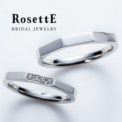 【RosettE(ロゼット)】エメラルドカットシリーズ Tower 「塔」