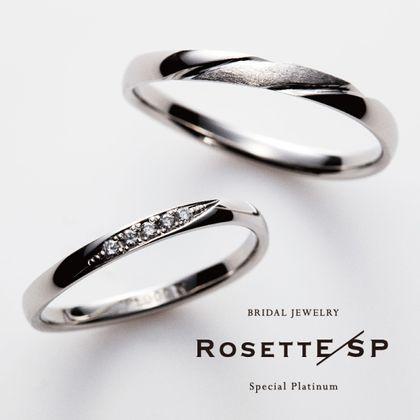 【RosettE(ロゼット)】RosettE SP  Bliss 「至福」
