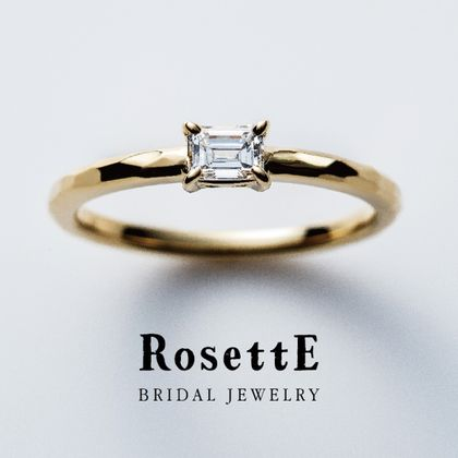 【RosettE(ロゼット)】エメラルドカットシリーズ Square 「広場」
