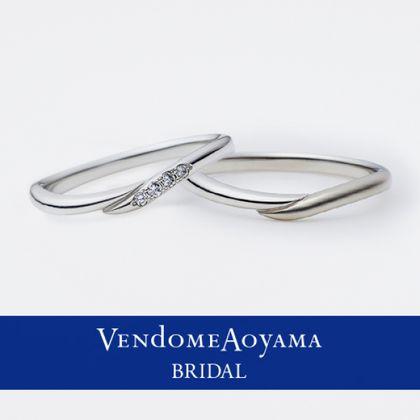 【ヴァンドーム青山(Vendome Aoyama)】【ヴァンドーム青山】フレーヴ マリッジリング AMPR0027-SD/0027-HM