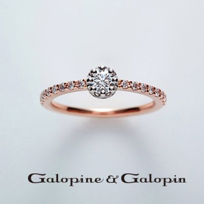 【Galopine & Galopin(ガロピーネガロパン)】cercle - セルクル 【輪】 -