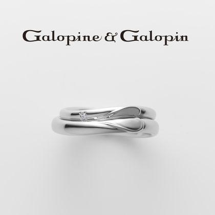 【Galopine & Galopin(ガロピーネガロパン)】 J'adore! -ジャドール! 【大好き!】-