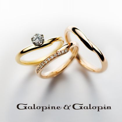 【Galopine & Galopin(ガロピーネガロパン)】pres - プレ 【近くに】 -