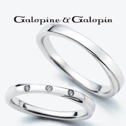 【Galopine & Galopin(ガロピーネガロパン)】juste - ジュスト 【ぴったり】 -