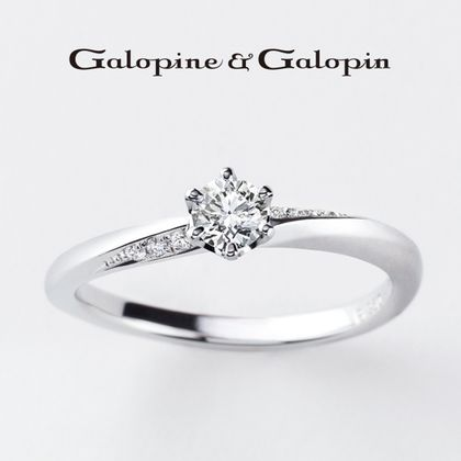 【Galopine & Galopin(ガロピーネガロパン)】bohneur -ボヌール【幸せ】 -