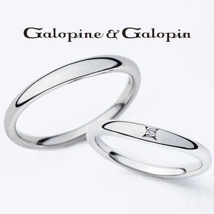 【Galopine & Galopin(ガロピーネガロパン)】tiedeur - ティエドゥール 【ぬくもり】 -