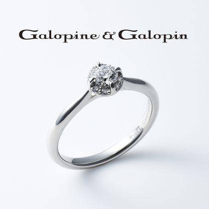 【Galopine & Galopin(ガロピーネガロパン)】lumiere -ルミエール 【光】 -