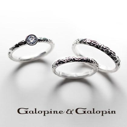 【Galopine & Galopin(ガロピーネガロパン)】ivy - アイビー 【西洋キヅタ】 -