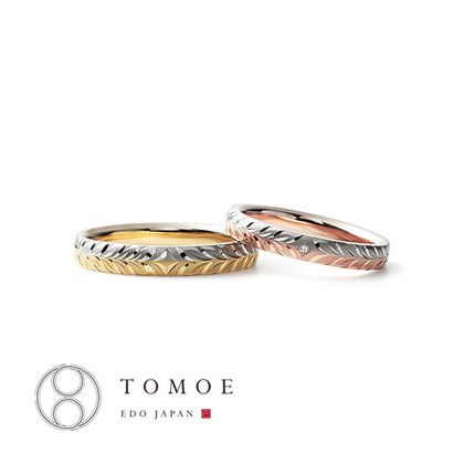 【TOMOE(トモエ)】GEKKEIJU - 月桂樹 -