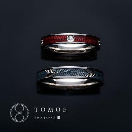 【TOMOE(トモエ)】OTOWA - 音羽 -