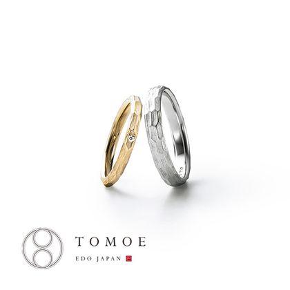 【TOMOE(トモエ)】TSuCHIME - 鎚目 -