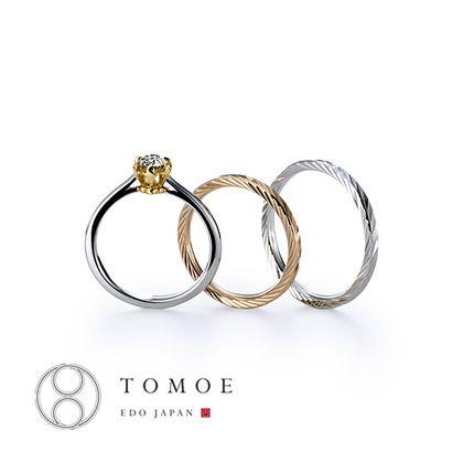 【TOMOE(トモエ)】TSUBOMI × KAZAGURUMA - 蕾 × 風車 -