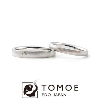 【TOMOE(トモエ)】OUKA - 桜花 -