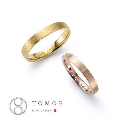 【TOMOE(トモエ)】HANAKOKU - 花刻 -