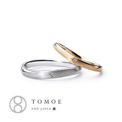 【TOMOE(トモエ)】KIRIKO - 切子 -