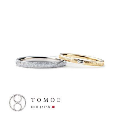 【TOMOE(トモエ)】KINU - 絹 -