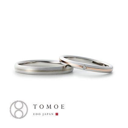 【TOMOE(トモエ)】YUI - 結 -