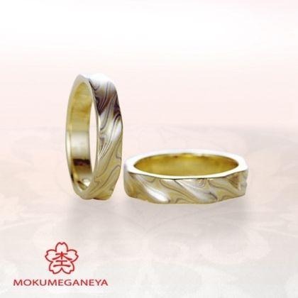 【BIJOUPIKO(ビジュピコ)】【杢目金屋】職人技が際立つ、木目金結婚指輪