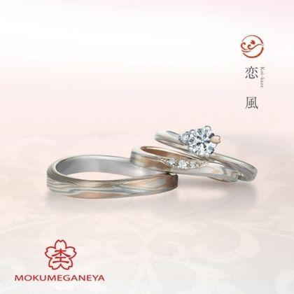 【BIJOUPIKO(ビジュピコ)】【杢目金屋】緩やかに流れるカーブが指にしっくりなじむ指輪