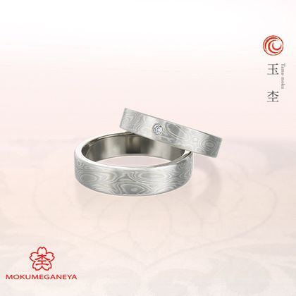 【BIJOUPIKO(ビジュピコ)】【杢目金屋】江戸時代の伝統工芸技術が雅やかな結婚指輪【玉杢】