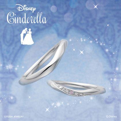 【CITIZEN JEWELRY ディズニー ブライダルコレクション】Disneyシンデレラ Gift of Magic ~ギフト・オブ・マジック~【結婚指輪】
