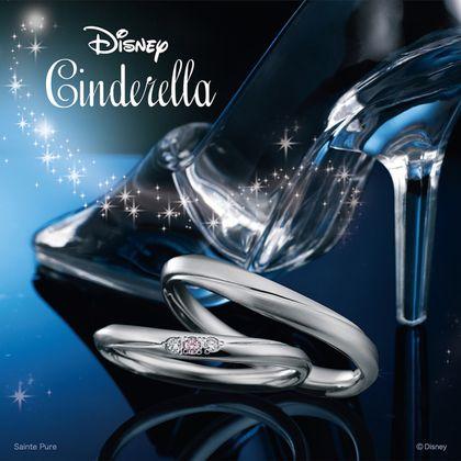 【ディズニー ブライダルコレクション】Disneyシンデレラ Carry on Dream ~キャリー・オン・ドリーム~【結婚指輪】