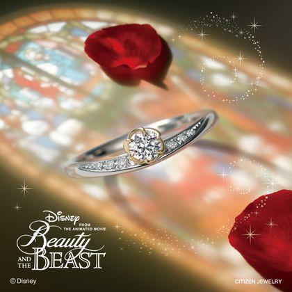 【CITIZEN JEWELRY ディズニー ブライダルコレクション】Beautiful Light〔ビューティフル・ライト〕