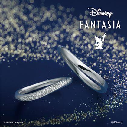 【CITIZEN JEWELRY ディズニー ブライダルコレクション】Fantasy Magic - 幻想的な魔法-