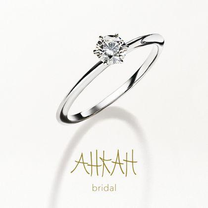 【AHKAH(アーカー)】スターリーエンゲージリング