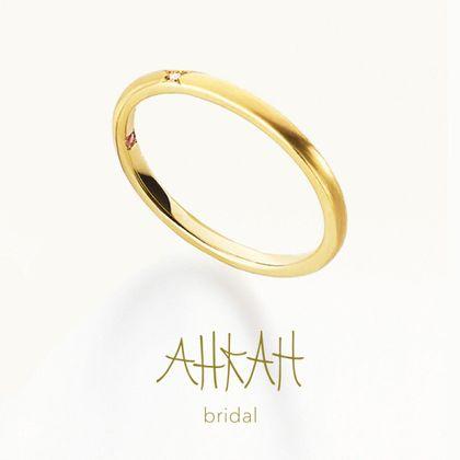 【AHKAH(アーカー)】ノヴァリング(1)