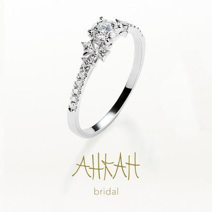 【AHKAH(アーカー)】セレスチャルラブリング