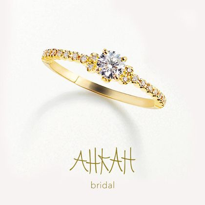 【AHKAH(アーカー)】アムールエンゲージリング