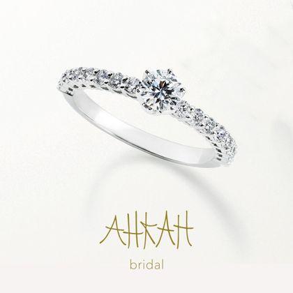 【AHKAH(アーカー)】ロイヤルエンゲージリング
