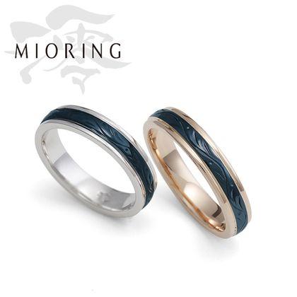 【MIORING(ミオリング)】MIORING 黎 -れい-  色を変え続ける伝統素材『赤銅(しゃくどう)』をよみがえらせた結婚指輪