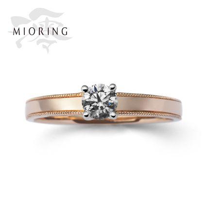 【MIORING(ミオリング)】MIROING 咲-さき-