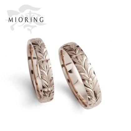 【MIORING(ミオリング)】MIORING りんどう  桜ゴールドに日本の手彫り『鏨(たがね)彫り』がきらめく