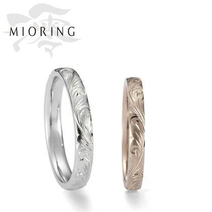 【MIORING(ミオリング)】MIORING 若瑞樹 -わかみずき- 細身リングに和彫りの唐草模様が煌めく鍛造結婚指輪