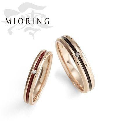 【MIORING(ミオリング)】MIORING 紅糸-べにいと- 桜ゴールドと「赤うるし」「黒うるし」が艶やかに