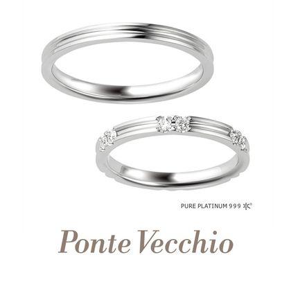 【Ponte Vecchio(ポンテヴェキオ)】INFINITO(インフィニート)~永遠~