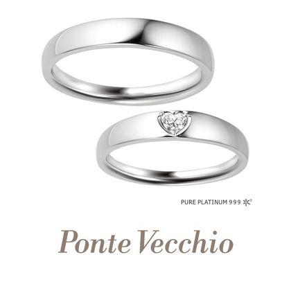 【Ponte Vecchio(ポンテヴェキオ)】HAPPY HEART(ハッピーハート)~ふたりの愛~