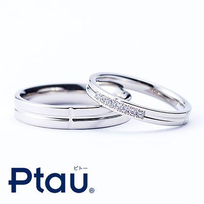 【Ptau(ピトー)】ハイブリット・マテリアル「Ptau」は比類ない硬度を誇るマリッジリングです!≪クロスデザイン≫