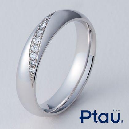 【Ptau(ピトー)】ダイヤモンドアレンジでオリジナル結婚指輪に!「Ptau」/ラウンド
