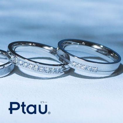 【Ptau(ピトー)】クロスフラットとフラットの組み合わせでシャープに