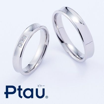 【Ptau(ピトー)】なめらかな凹カーブが美しい≪リバースミラー≫デザイン