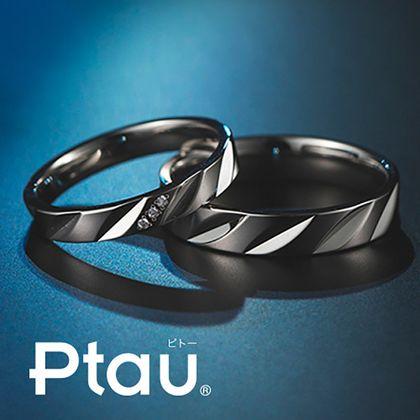 【Ptau(ピトー)】リングの1周に斜めに入ったカットは新緑の葉。光にあたると角度によって輝きが変わるデザイン≪リーフフラット≫