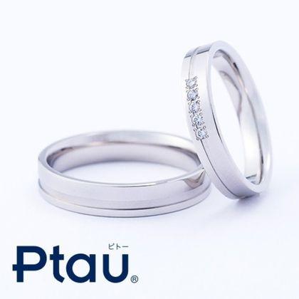 【Ptau(ピトー)】同デザインのペアでダイヤの位置を変化させて結婚指輪に!/Ptau フラット