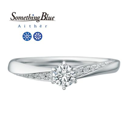 【Something Blue(サムシングブルー)】サムシングブルー アイテール  エンゲージリング[SHE003]