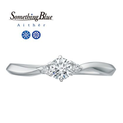 【Something Blue(サムシングブルー)】サムシングブルー アイテール  エンゲージリング[SHE004]